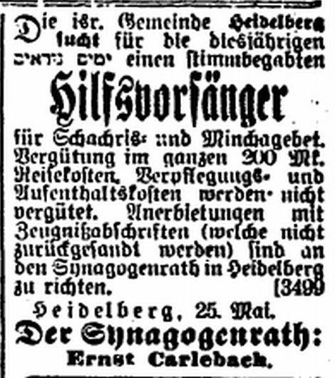 http://www.alemannia-judaica.de/images/Images%20242/Heidelberg%20Israelit%2030051904.jpg