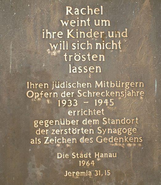 http://www.alemannia-judaica.de/images/Images%20246/Hanau%20Synagoge%20177.jpg