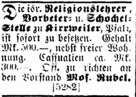 http://www.alemannia-judaica.de/images/Images%20258/Kirrweiler%20Israelit%2001091898.jpg