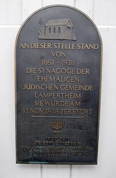 http://www.alemannia-judaica.de/images/Images%20274/Lampertheim%20Synagoge%20191.jpg