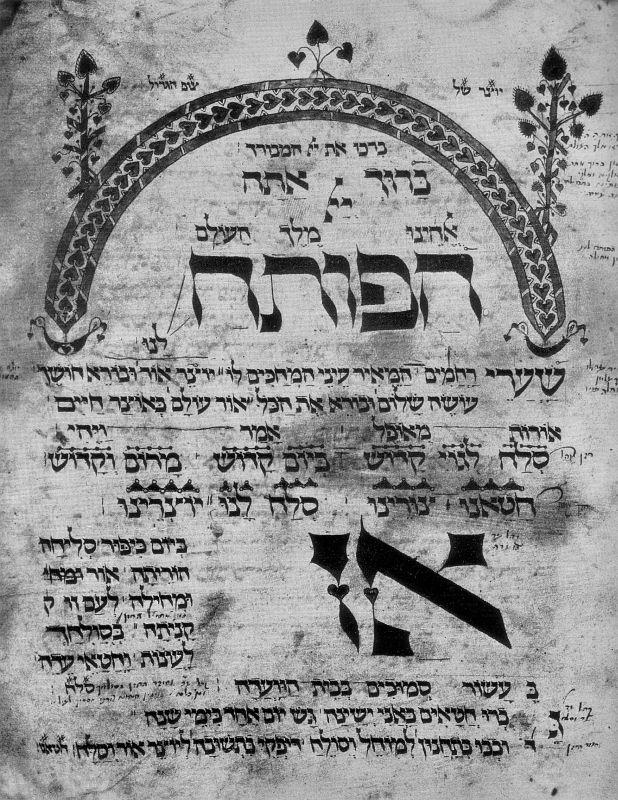 http://www.alemannia-judaica.de/images/Images%20279/Friedberg%20RHallo%20Tafel%2026%20Nr97.jpg