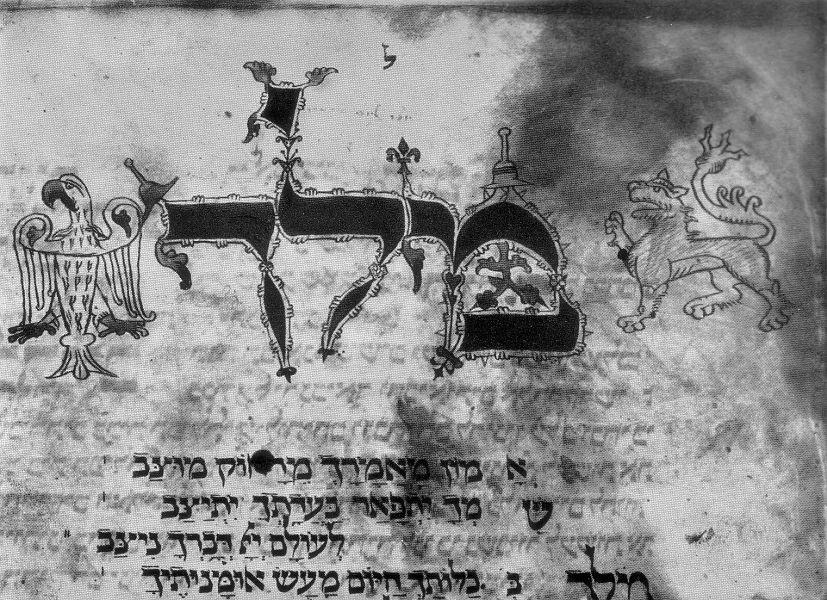 http://www.alemannia-judaica.de/images/Images%20279/Friedberg%20RHallo%20Tafel%2027a%20Nr97.jpg