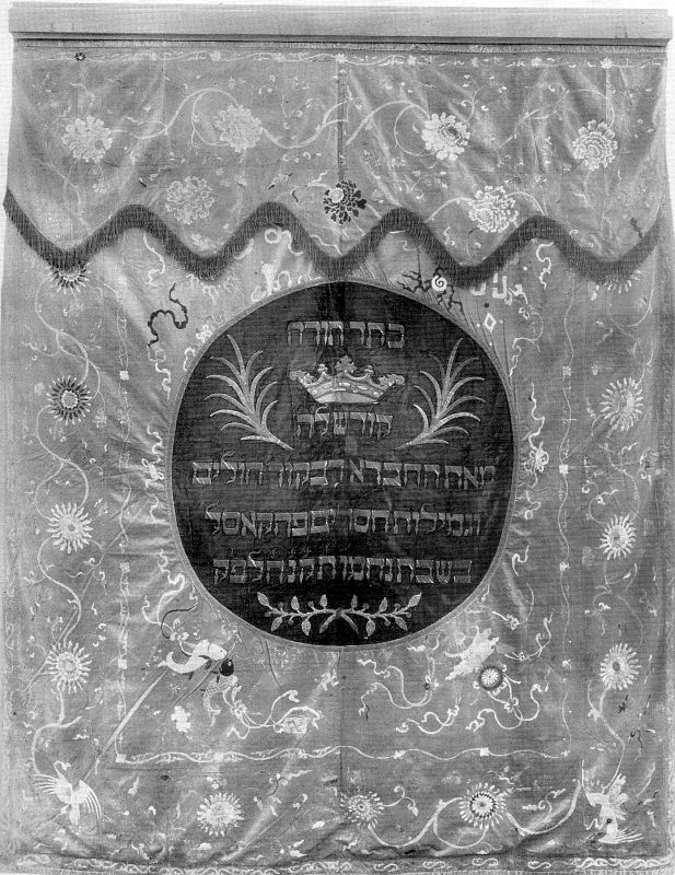 http://www.alemannia-judaica.de/images/Images%20279/Kassel%20RHallo%20Tafel%202b.jpg