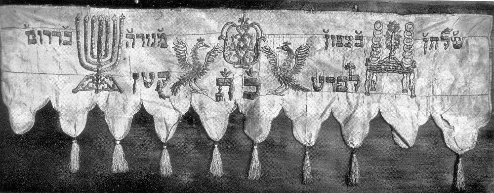 http://www.alemannia-judaica.de/images/Images%20279/Schmalkalden%20RHallo%20Tafel%202a.jpg