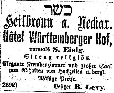 http://www.alemannia-judaica.de/images/Images%20280/Heilbronn%20Israelit%2026051884.jpg