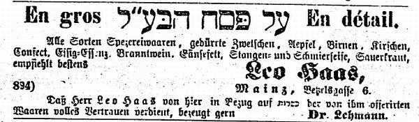 http://www.alemannia-judaica.de/images/Images%20289/Mainz%20Israelit%2006031884.jpg
