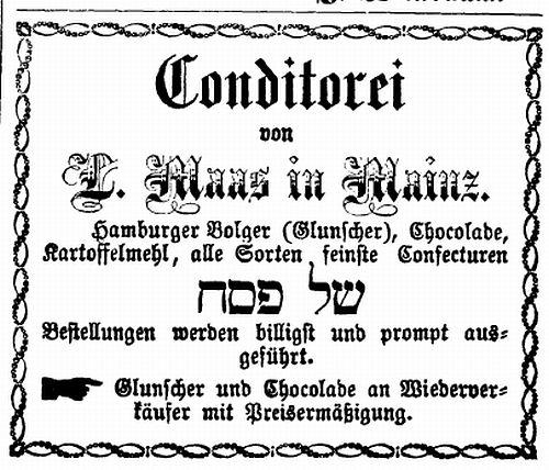 http://www.alemannia-judaica.de/images/Images%20289/Mainz%20Israelit%2011031868.jpg