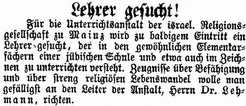 http://www.alemannia-judaica.de/images/Images%20289/Mainz%20Israelit%2028031866c.jpg