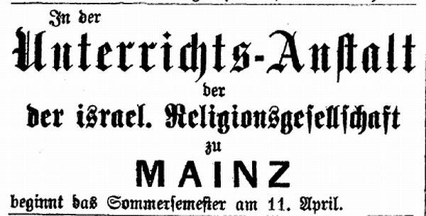 http://www.alemannia-judaica.de/images/Images%20289/Mainz%20Israelit%2028031866f.jpg