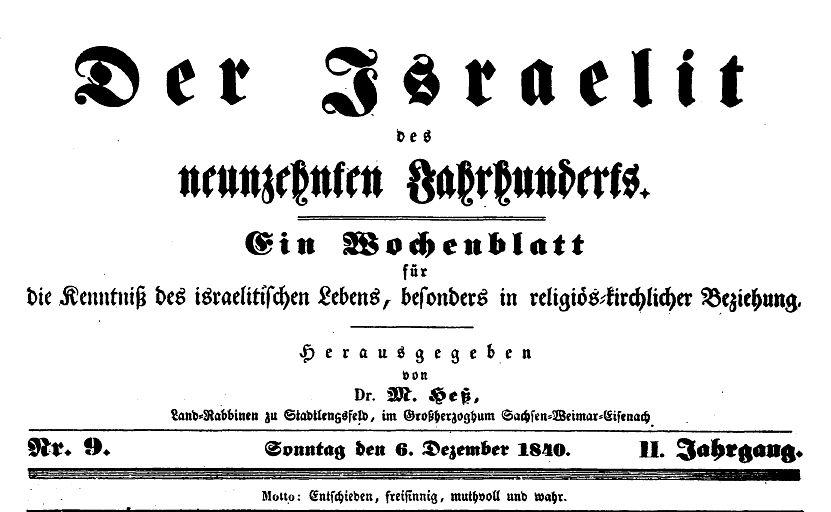 http://www.alemannia-judaica.de/images/Images%20292/Stadtlengsfeld%20Israelit19Hg%2006121840.jpg