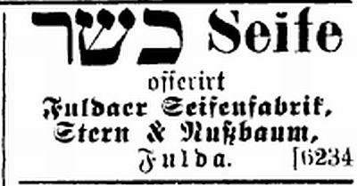 http://www.alemannia-judaica.de/images/Images%20297/Fulda%20Israelit%2031101901.jpg