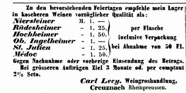 http://www.alemannia-judaica.de/images/Images%20297/Kreuznach%20AZJ%2017081875.jpg