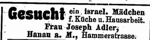 texte zu personen aus der j dischen gemeinde hanau 1850 1938. Black Bedroom Furniture Sets. Home Design Ideas