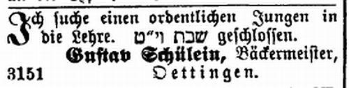 http://www.alemannia-judaica.de/images/Images%20298/Oettingen%20Israelit%2012061889.jpg
