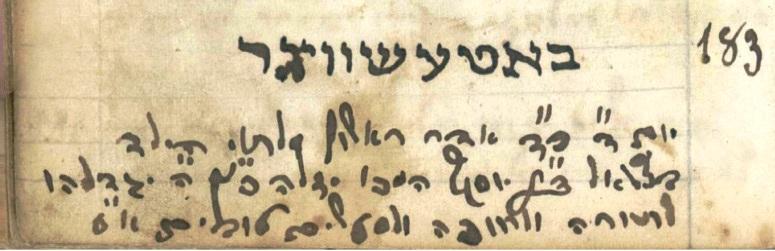 http://www.alemannia-judaica.de/images/Images%20304/183-100r_Zall%20WERTHEIMER.jpg
