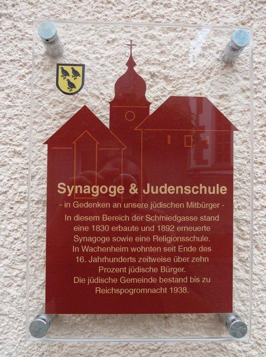 http://www.alemannia-judaica.de/images/Images%20314/Wachenheim%20Pfrimm%20Synagoge%20BeKu%20121.jpg
