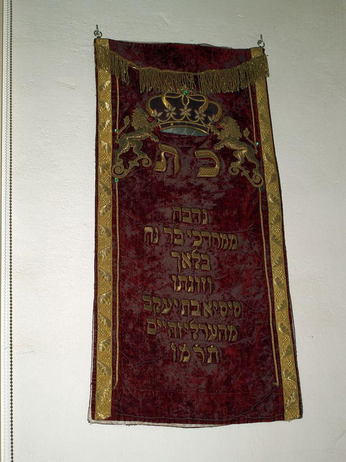 http://www.alemannia-judaica.de/images/Images%20316/Pfaffenhofen%20Synagogue%20JT%20334.jpg