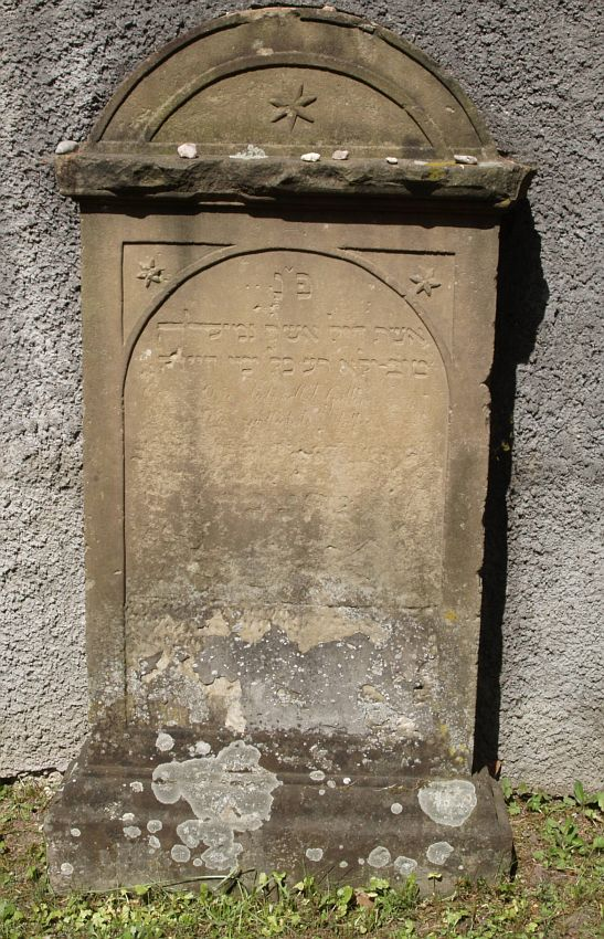http://www.alemannia-judaica.de/images/Images%20326/Esslingen%20Friedhof%20a12023.jpg
