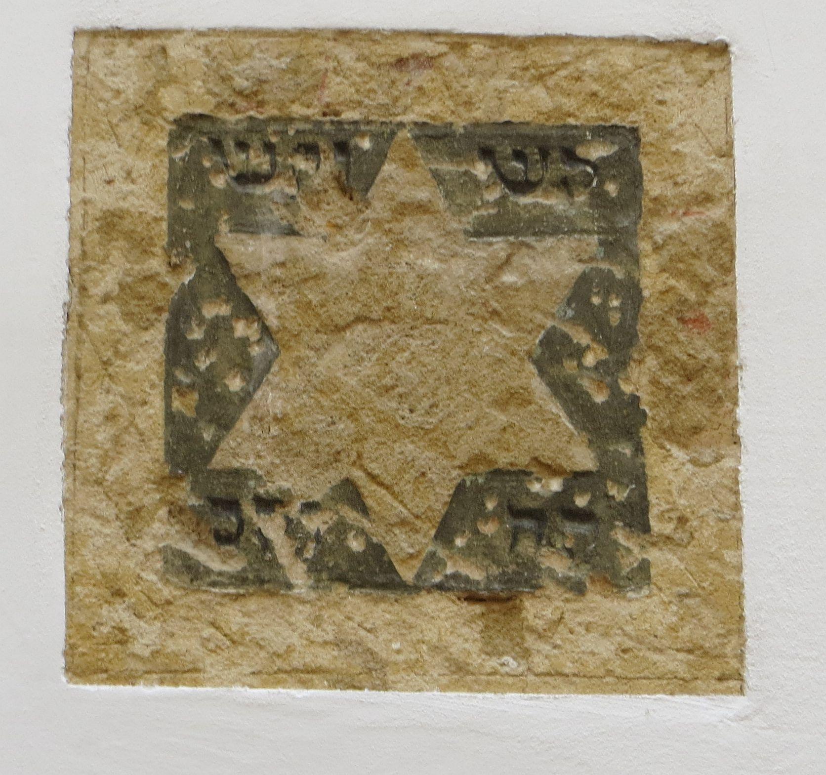 http://www.alemannia-judaica.de/images/Images%20354/Sulzbach-Rosenberg%2011092013%20113.jpg
