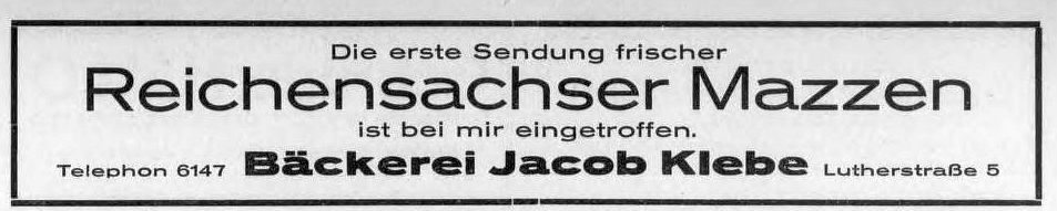 http://www.alemannia-judaica.de/images/Images%20367/Reichensachsen%20JuedWZKassel%2021011927.jpg