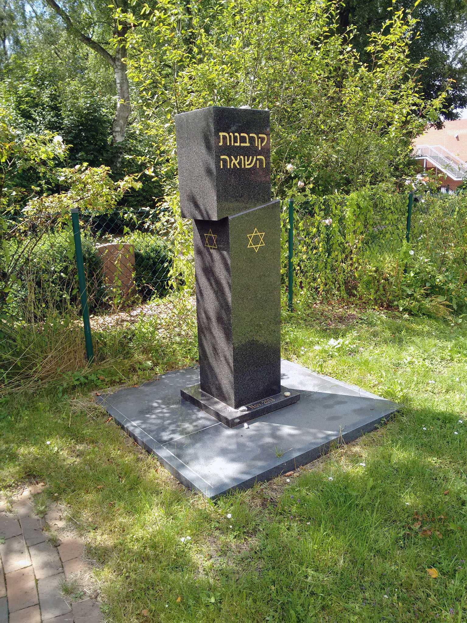 Der jüdische Friedhof in Flensburg (Schleswig-Holstein)
