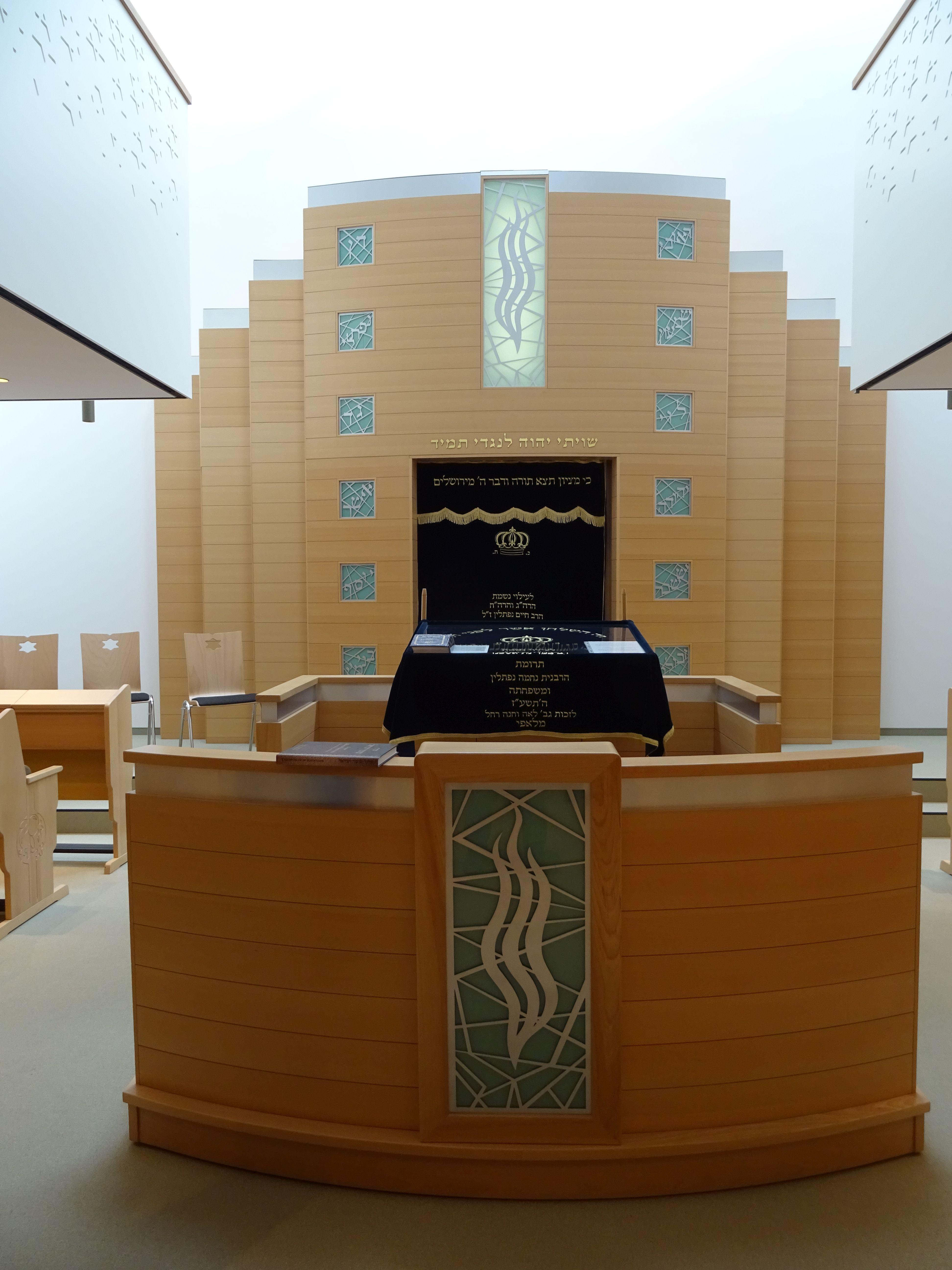 http://www.alemannia-judaica.de/images/Images%20432/Rottweil%20IRG60%202019033.jpg
