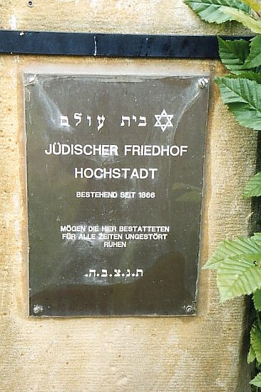 http://www.alemannia-judaica.de/images/Images%2047/Niederhochstadt%20Friedhof%20106.jpg