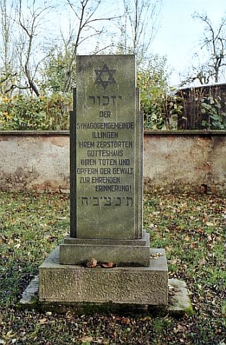 http://www.alemannia-judaica.de/images/Images%2049/Illingen%20Friedhof%20104.jpg