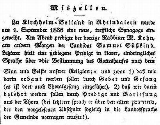 http://www.alemannia-judaica.de/images/Images%2067/Kirchheimbolanden%20AZJ%2016091837.JPG