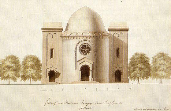Weiterer Entwurf Für Die Synagoge In Kassel Von Architekt Ruhl (1834) Mit  Querschnitt