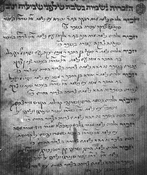 http://www.alemannia-judaica.de/images/Images%2075/Sulzbuerg%20Memorbuch%2001.jpg