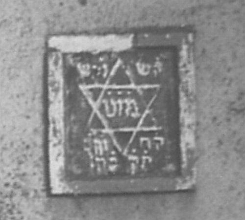 http://www.alemannia-judaica.de/images/Images%2083/Moenchsroth%20Synagoge%20141.jpg