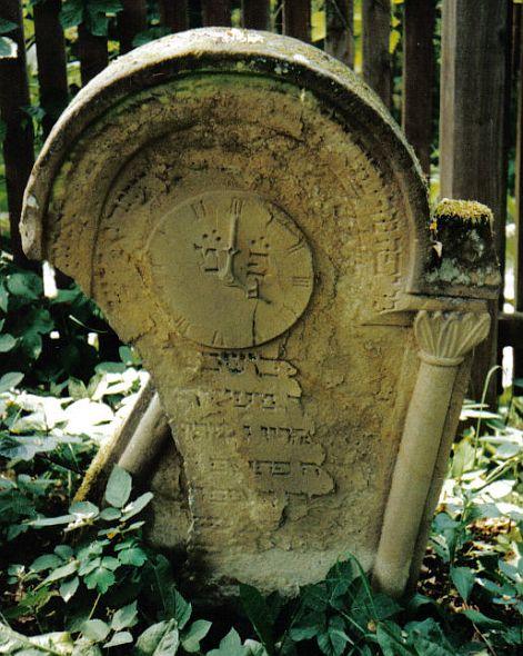 http://www.alemannia-judaica.de/images/Images%2083/Walsdorf%20Friedhof%20151.jpg