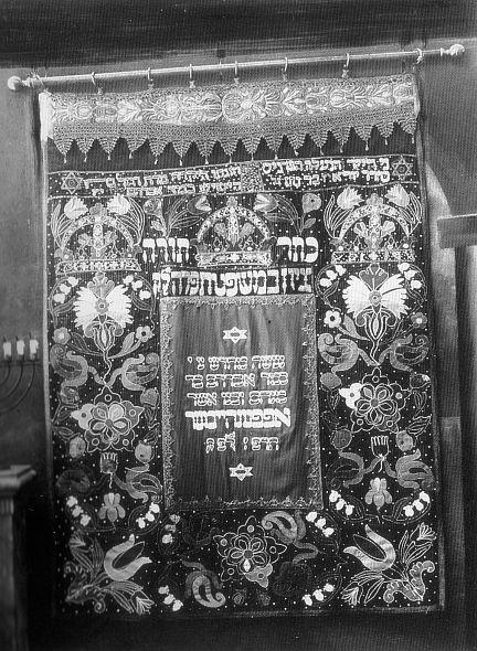 http://www.alemannia-judaica.de/images/Images%2089/Aub%20Synagoge%20143.jpg