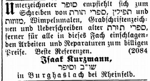 http://www.alemannia-judaica.de/images/Images%2089/Burghaslach%20Israelit%2023031893.jpg
