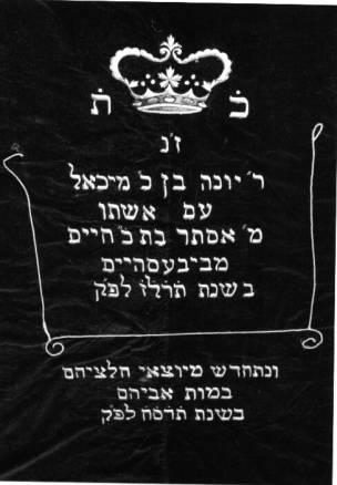 http://www.alemannia-judaica.de/images/Images%2090/Biebesheim%20Synagoge%20102.jpg