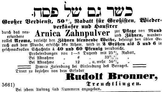 http://www.alemannia-judaica.de/images/Images%2091/Treuchtlingen%20Israelit%2014091893.jpg