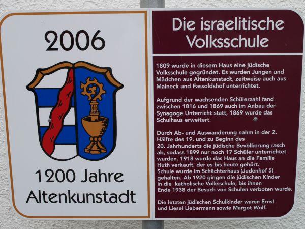 http://www.alemannia-judaica.de/images/Images%2097/Altenkunstadt%20Judenhof%20104.jpg