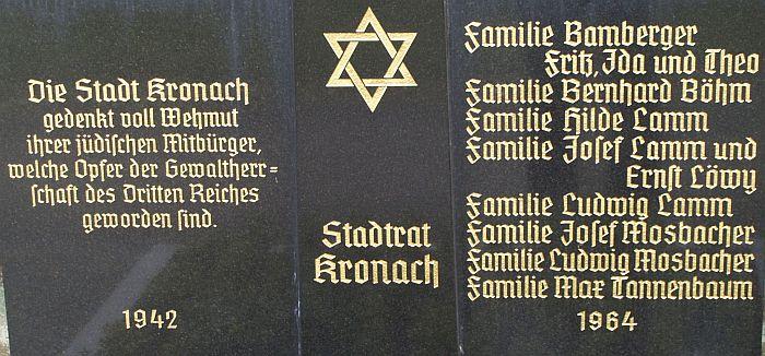 http://www.alemannia-judaica.de/images/Images%2097/Kronach%20Friedhof%20501.jpg