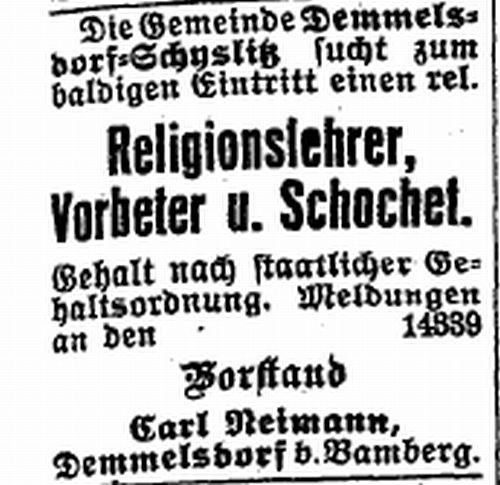 http://www.alemannia-judaica.de/images/Images%2099/Demmelsdorf%20Israelit%2028081924.jpg