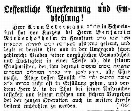 http://www.alemannia-judaica.de/images/Images%2099/Schweinfurt%20Israelit%2018041877.jpg