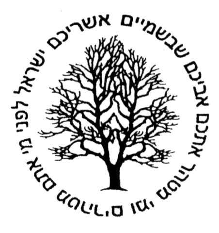 http://www.alemannia-judaica.de/images/Images37/Buchen%20HCA%20logo.jpg