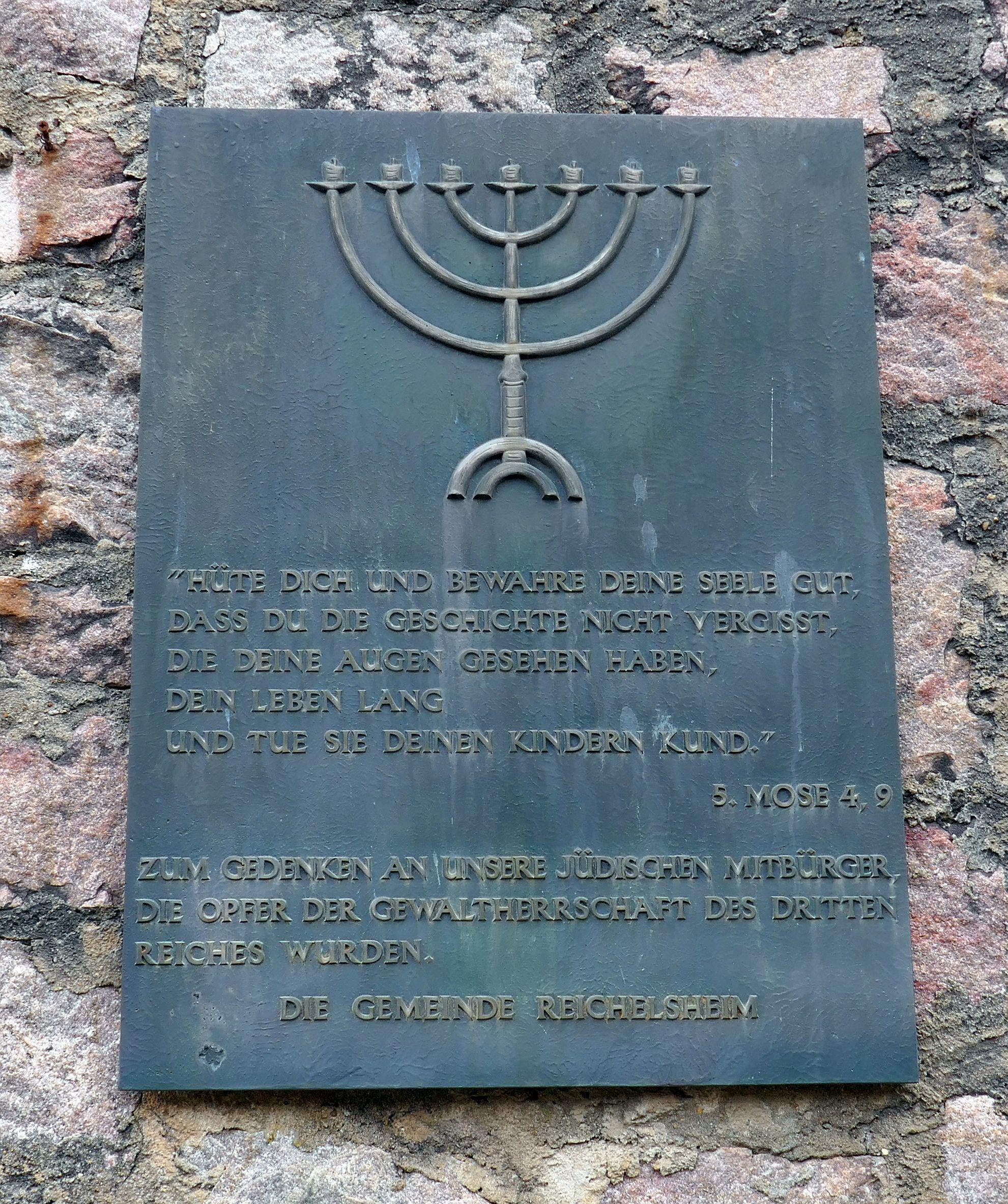 https://www.alemannia-judaica.de/images/Images%20446/Reichelsheim%20Gedenken%20P1040834.jpg